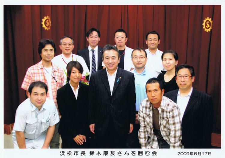 「浜松市長 鈴木康友さんを囲む会」参加報告