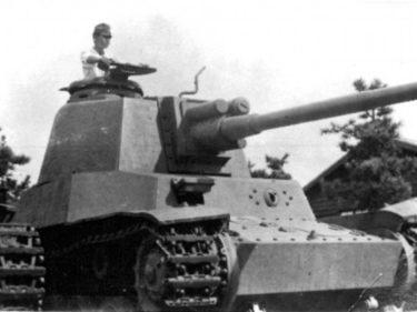 四式中(よんしきちゅう)戦車チト