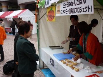 浜松餃子まつり2009